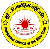 ssa-s logo