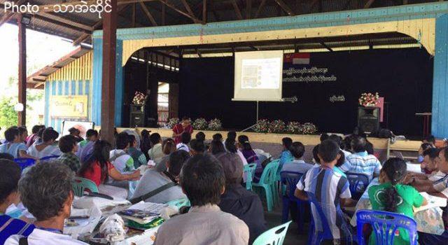 KNU ၏ CF ကော်မတီ အစည်းအဝေးထားဝယ်တွင် ပြုလုပ်