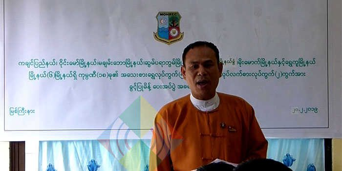 Kachin State Govt Permits Gold Mining in Six Townships