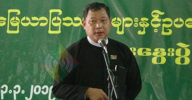 VFV Land Law Must Be Amended: Kachin Politicians, Legal Experts