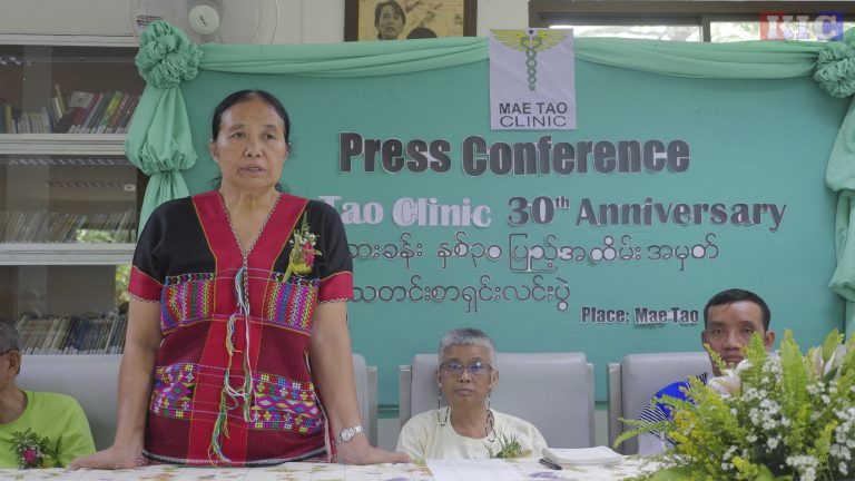 နယ်စပ်ရွှေ့ပြောင်းဒေသ အနာဂတ်ကောင်းမွန်ရေးအတွက် ထိုင်းနှင့် မြန်မာ နှစ်ဖက်အစိုးရ အကူအညီများ လိုအပ်နေ