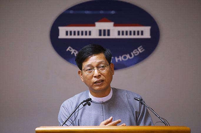 KNU ဖမ်းဆီးသွားသည့် NLD ရပ်ကျေးတစ်ဦးကိစ္စ တိုက်ရိုက်ညှိနှိုင်းနေဟု သမ္မတရုံး ပြောခွင့်ရ ပြောဆို