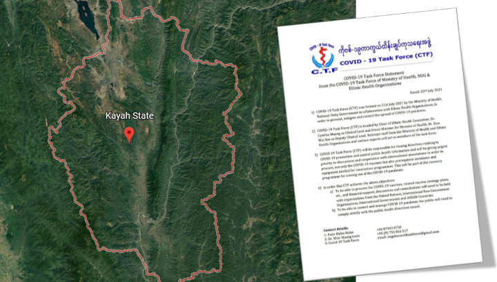Nearly 80,000 populations in Karenni State to get vaccinated against COVID-19